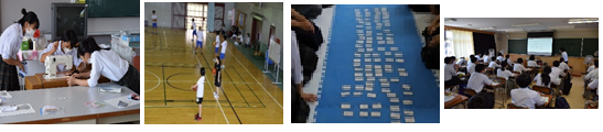 模擬授業 家庭・体育・国語・数学